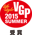 VGP2015s_LSジ_Logo