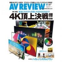 AV REVIEW_8cover